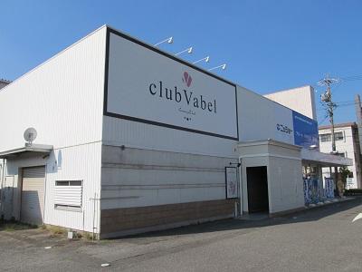 ◆仲介実績◆club Vabe様