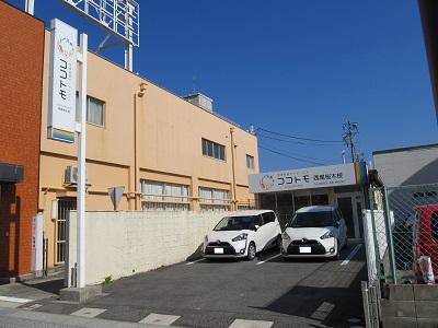 ◆仲介実績◆ココトモ西尾桜木校様